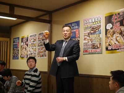 社長から乾杯の挨拶