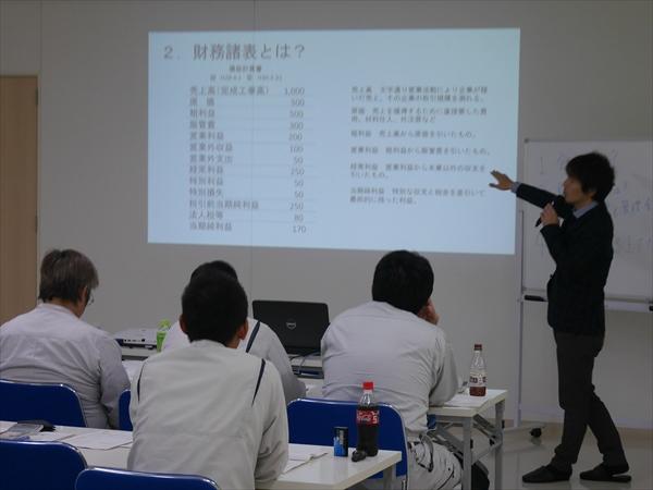 2018/6/8 管理会計読み方講習会を開催しました。