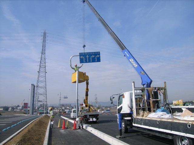 歩道橋架替工事に伴う信号設備移設工事