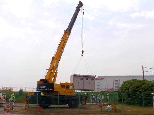 第G51-2号 多賀醒ヶ井線他 単独道路補修工事