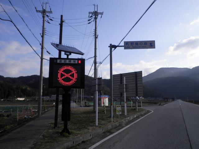 堺泉北港堺2区広域防災拠点緑地用地造成工事